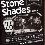 Stone Shades  hellip