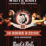 ! Raw Cats   White Hart Pub!hellip